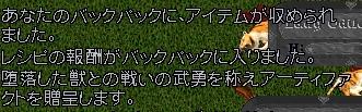 WS003406_20151013183323b8c.jpg
