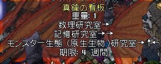 WS003460.jpg