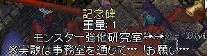 WS003462_20151025010443f74.jpg