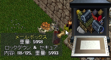 WS003546_20151116220553ddc.jpg