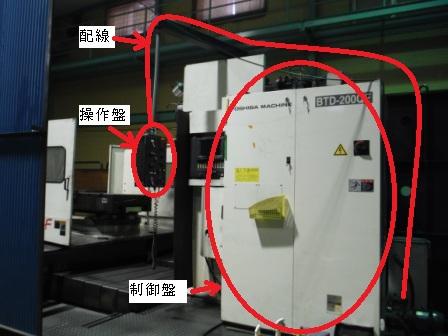 1東芝機械操作盤配線取替3ペイント