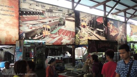 メークロン駅・市場