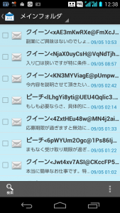 2015.09.05.詐欺メール1
