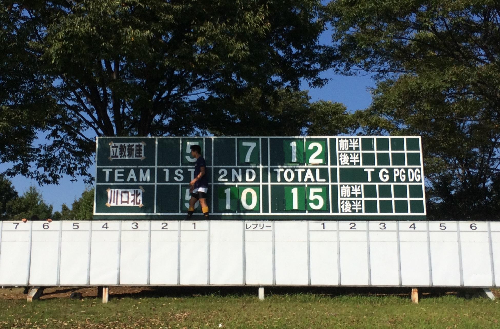 scoreboard-1012.jpg