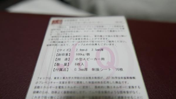 P1000270.jpg