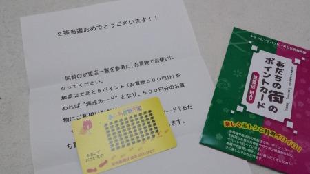 20151010_160719.jpg