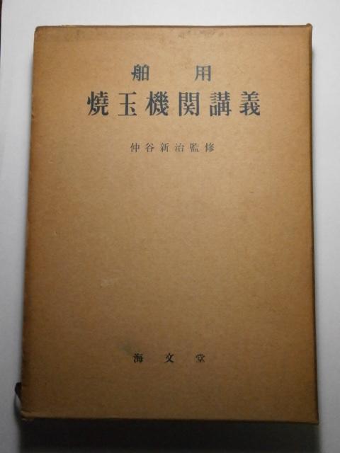 P5280016.jpg