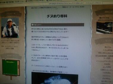 moblog_a833fa15.jpg
