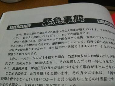 moblog_bbf075da.jpg
