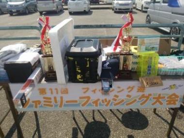 syouhin_convert_20151004183529.jpg