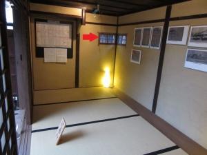 彦根城/辻番所内部