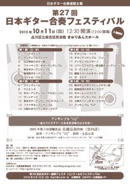 27ga_f.jpg