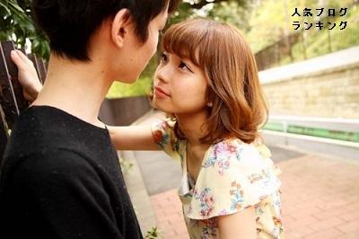 男女の性差を理解して会話の距離を縮める方法-(後編)2