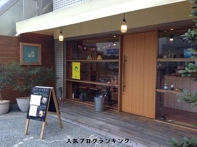 リア充ダイエット講師・オススメの自然食カフェ-ポノポノ食堂-1