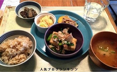 リア充ダイエット講師・オススメの自然食カフェ-ポノポノ食堂-2
