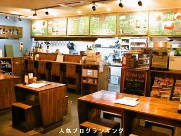 リア充ダイエット講師・オススメのカレー専門店-Asahi−ya-4