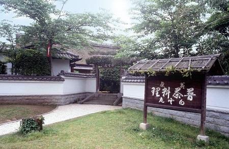 モテる女は京料理を学ぶ Part2~普茶料理 白雲庵~1