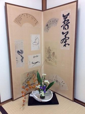 モテる女は京料理を学ぶ Part2~普茶料理 白雲庵~3