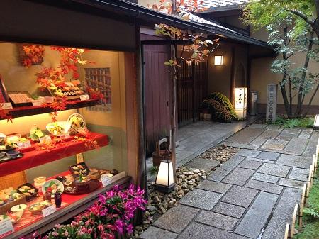 モテる女は京料理を学ぶ Part3~がんこ 寿司懐石~3