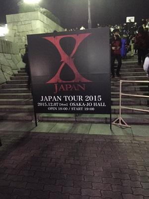 X JAPAN 大阪城ホール-念願の初ライブ-1