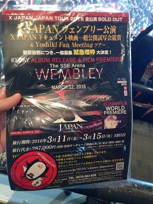 X JAPAN 大阪城ホール-念願の初ライブ-8