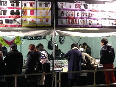 X JAPAN 大阪城ホール-念願の初ライブ-14
