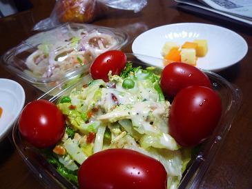 惣菜その1