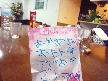 27-11-03文化の日 (12)