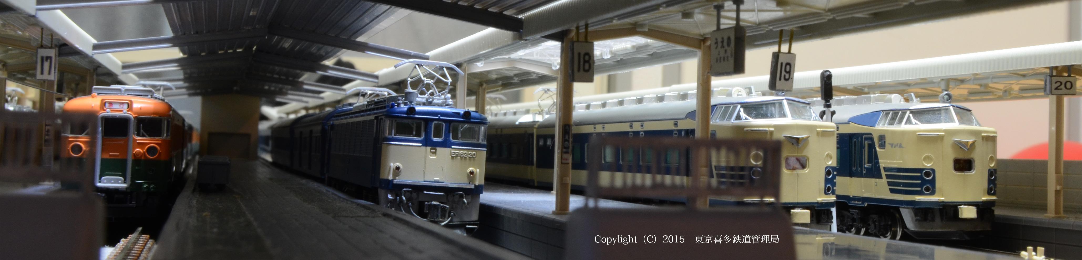 005_track17_18_19_20.jpg