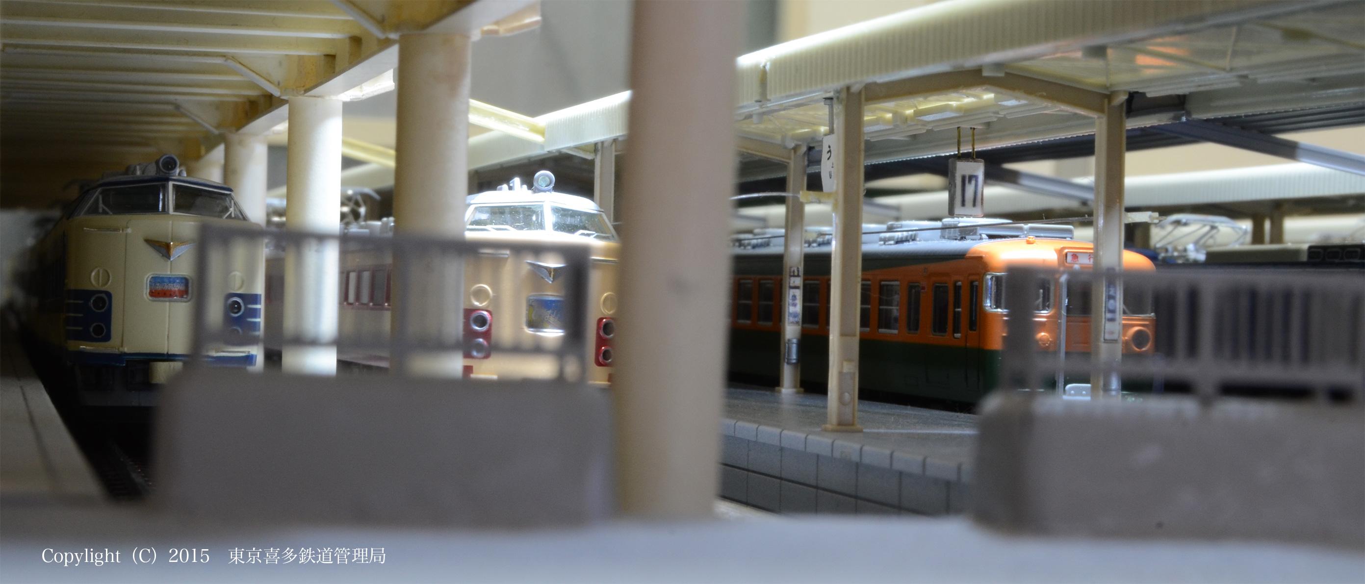 150913_uenoeki_track15_16_17.jpg