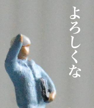 徳さん004