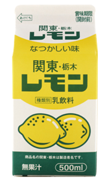 lemon500ml.png