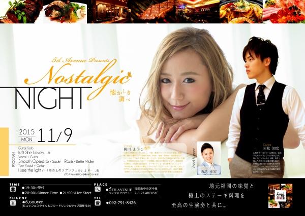 Nostalgic Night 11 9