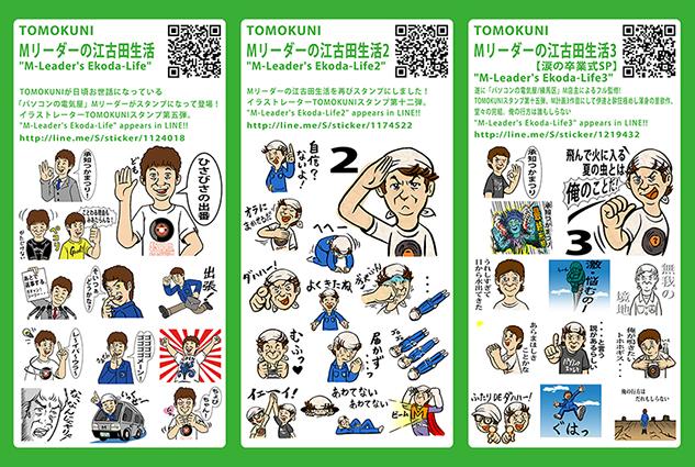 07_123_blog用