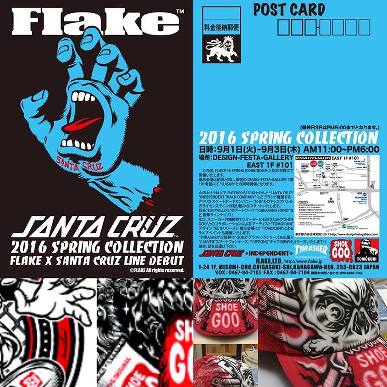 FLAKE_DM_20150901083857716.jpg