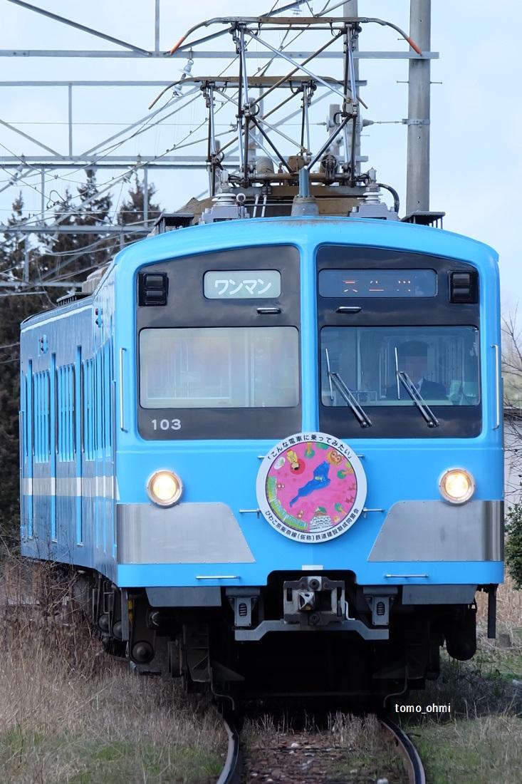 DSCF96911 (1)