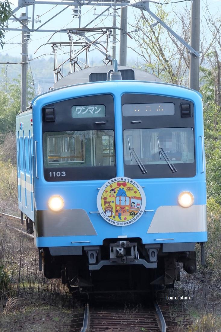 DSCF96911 (2)