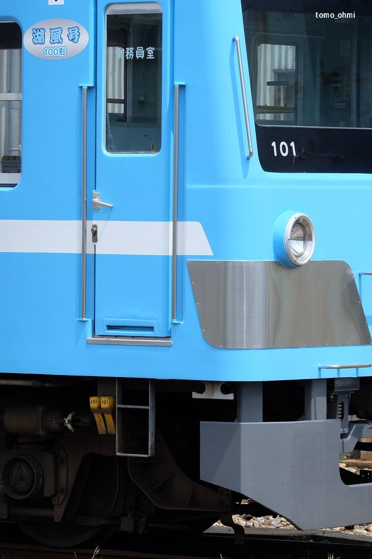 DSCF0878.jpg