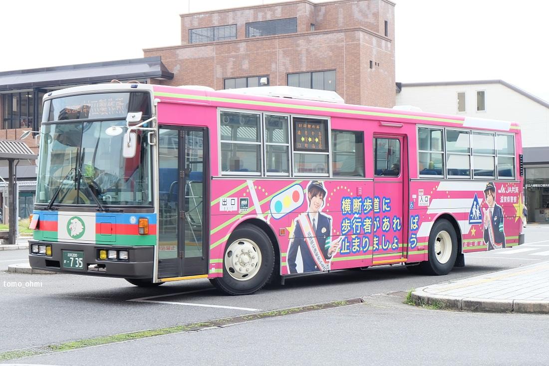 DSCF6400.jpg