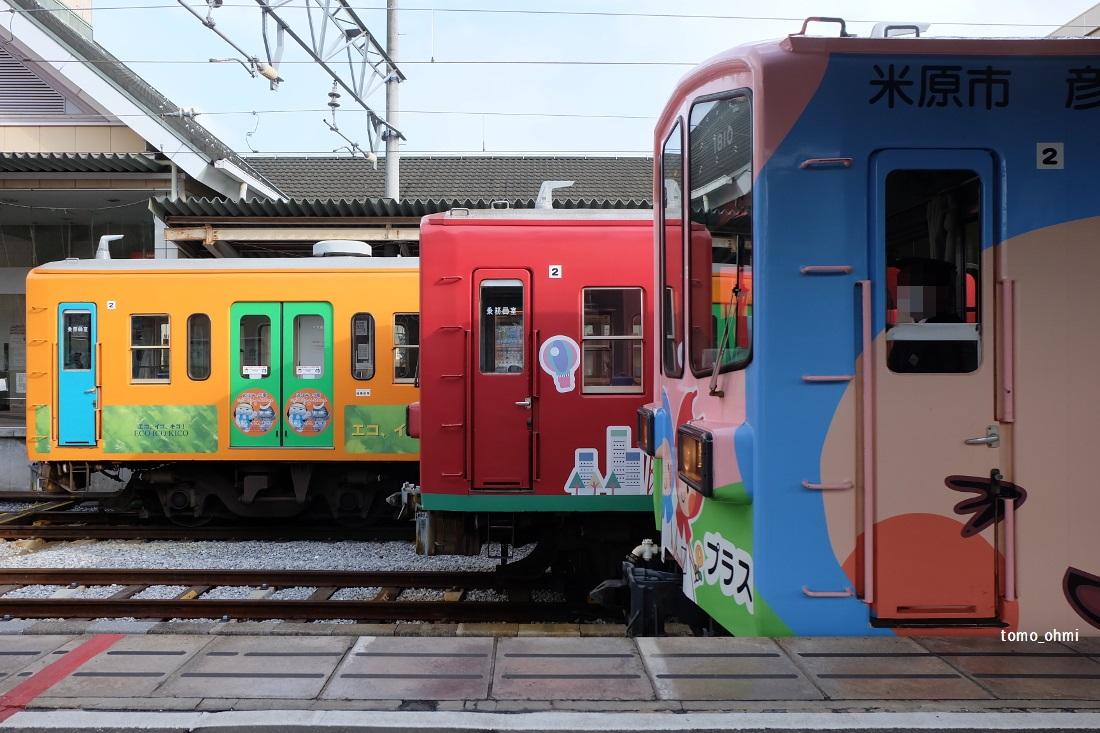 DSCF9303.jpg