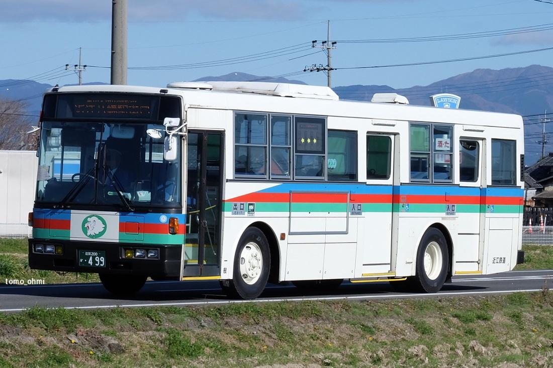 DSCF9971.jpg