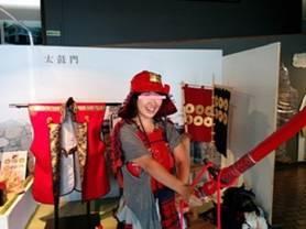 真田宝物館。ナガプロさんからソース画像