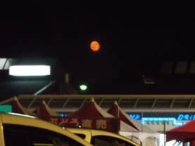 梓川SAで見た真っ赤な月