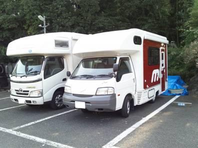 就労継続支援A型事業所の中心事業のキャンピングカーリース業のキャンピングカー