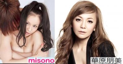 misono(31)が華原朋美(41)をおばちゃんが発言で大ゲンカ画像