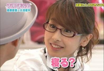 加藤綾子女子アナが「私、ひとりじゃ寝られないの」と仰天発言をして「寝る?」と仰天発言画像
