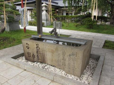 北海道東照宮の手水石
