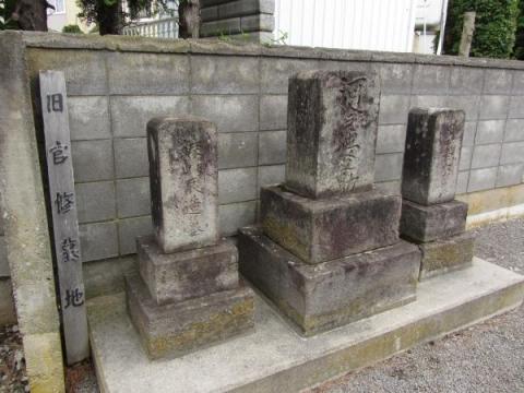 大圓寺旧官修墓地