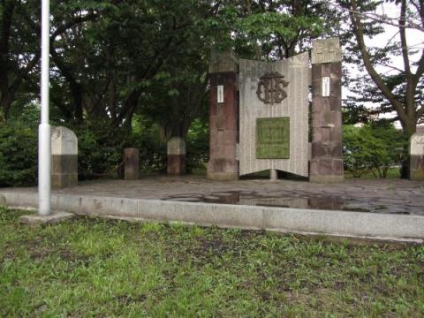 函商五陵ヶ岡記念碑