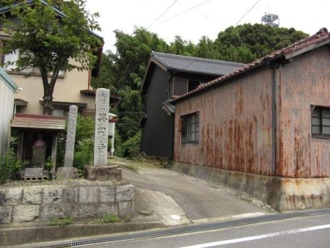 興円寺参道入口